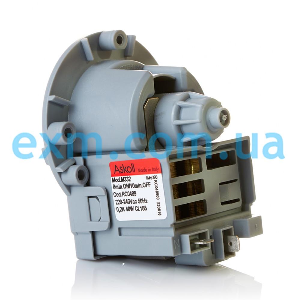 Насос (помпа) Askoll mod. M332 (алюминиевая катушка) для стиральной машины