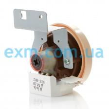 Прессостат (датчик уровня воды) Samsung DC97-00731A для стиральной машины