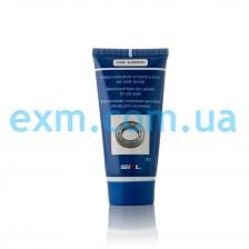 Смазка для сальников SKL SLB905UN 50 грамм для стиральной машины