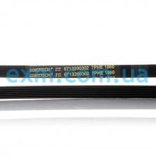 """Ремень 1860 H7 """"Contitech"""" Ariston, Indesit C00095658 для сушильной машины"""