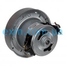 Мотор SKL 1400 W VAC020UN для пылесоса Samsung
