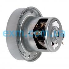 Двигатель пылесоса SKL VAC021UN для пылесоса