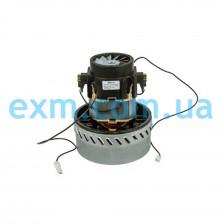 Мотор моющий VAC027UN для пылесоса