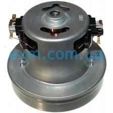 Мотор VC07W0472AF для пылесоса Electrolux